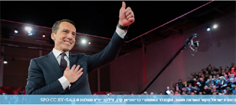 Sees Israel as an important source of inspiration. Christian Kern, Chancellor of Austria
