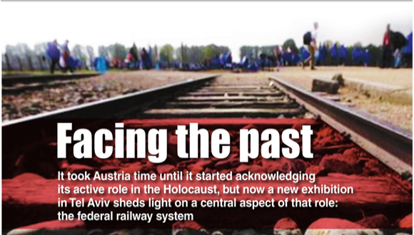"""Exhibition """"The Suppressed Years - Railway and National Socialism in Austria 1938 - 1945"""