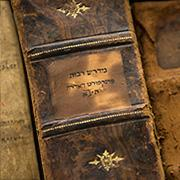 Herbert Cohen Rare books collection